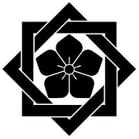 家紋[組み合い角に桔梗]
