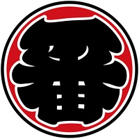 火消しシンボルマーク/一番