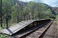 早春の秘境駅