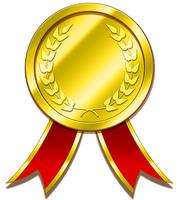 メダルとリボン3