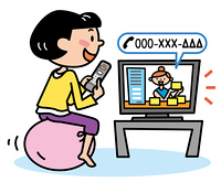 通信販売 テレビ通販