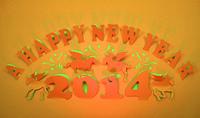 a happy new yearオレンジロゴ