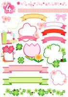 桜とクローバーの素材