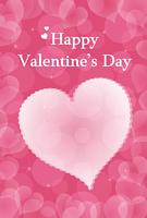 ハートのバレンタインカードイラスト