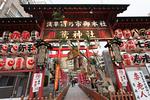 正月の鷲神社