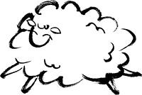 毛筆による羊のイラスト