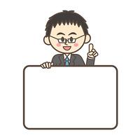 ホワイトボードを持つビジネスマン