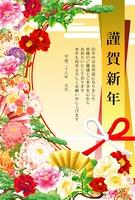 2016年 申年 年賀状