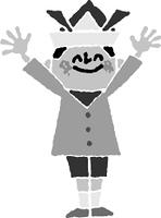 万歳のポーズをする端午の節句の男子(白黒)