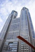 東京都庁ビル
