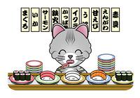 回転すしを食べる猫