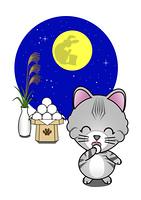 月見をする猫