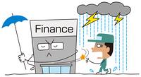 雨の日に傘を取り上げる金融会社