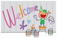 歓迎の文字