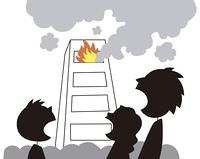 ビルの火事