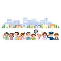 地域の人々 市民 住民 住人 集合 集まり