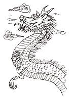 龍の手書きイラスト
