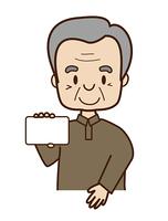 シニア男性カード提示