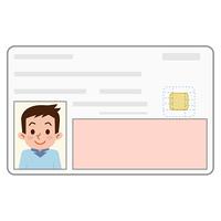 身分証明書 カード 男性