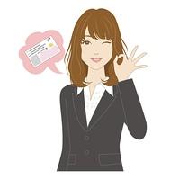 マイナンバーカードとOKサインで微笑む女性
