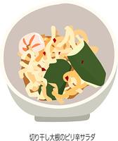 切り干し大根のピリ辛サラダ