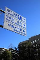 横浜・伊勢佐木地区の行き先案内