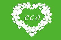 ハートのエコロジー