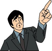 指を指して不思議に思う50代ビジネスマン