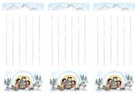 B5/3【一筆箋】和風イラスト・かまくら・雪山