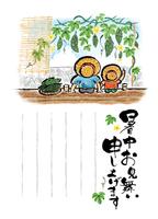 【暑中見舞い】和風イラスト・夏・ゴーヤー