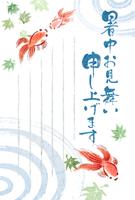 【暑中見舞い】和風イラスト・夏・金魚