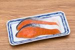 塩鮭(銀鮭)