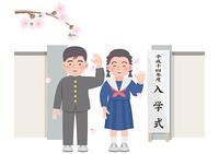 入学式 制服の男の子と女の子