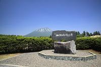 羊蹄山と細川たかしを讃える碑