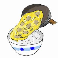 親子丼を作る-3,,丼からよそう