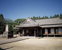 藩校振徳堂