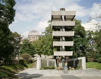 動員学徒慰霊碑と原爆ドーム