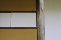 障子と漆喰壁