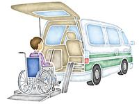 車椅子仕様車と車椅子