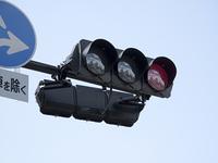 新型の車両用信号機