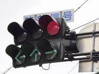 都会の交通信号機