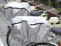 自転車のひったくり防止カバー