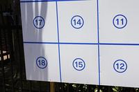 選挙ポスターの掲示板