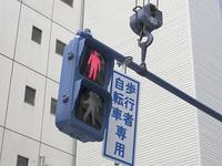 新型の信号機の設置工事