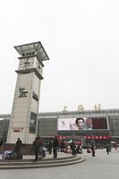 上海駅前広場