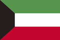 クウェートの国旗