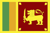 スリランカの国旗