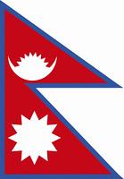 ネパールの国旗