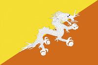 ブータンの国旗