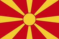 マケドニアの国旗